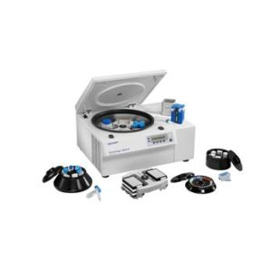 Best Eppendorf centrifuge 1700